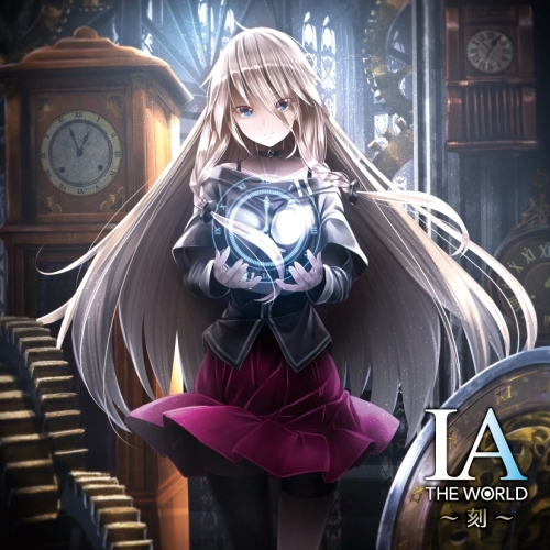 『IA THE WORLD ~刻~』ジャケット画像 (C)TEAM IA PROJECT