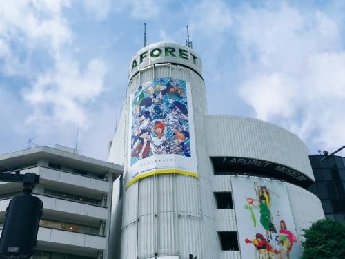 ラフォーレ原宿に登場した「うたの☆プリンスさまっ♪」全長12mの特大ビジュアル (C)早乙女学園