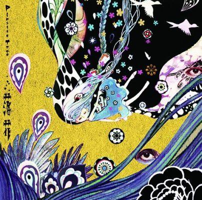 シングル「落花」【初回限定盤B】(CD+DVD) (okmusic UP's)