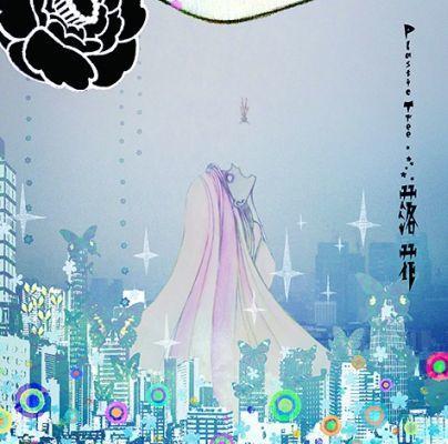 シングル「落花」【初回限定盤C】(CD+DVD) (okmusic UP's)