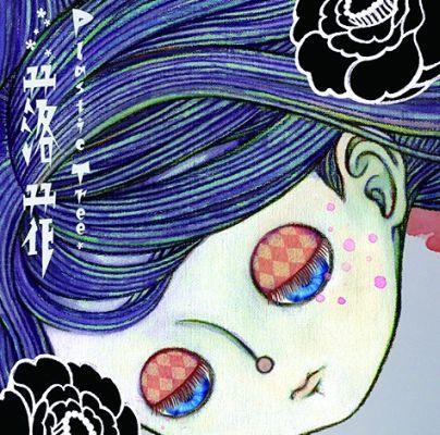 シングル「落花」【通常盤】(CD) (okmusic UP's)