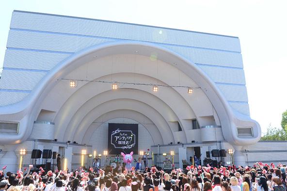 8月5日@代々木公園B地区野外ステージ (okmusic UP's)
