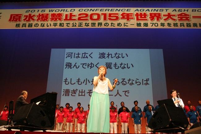 8月6日@「原水爆禁止世界大会2015」
