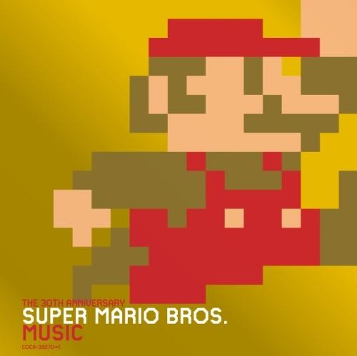 『30周年記念盤 スーパーマリオブラザーズ ミュージック/任天堂』ジャケット画像 (C)1985-2015 Nintendo Licensed by Nintendo ※ファミリーコンピュータ・ファミコンは任天堂の商標です。