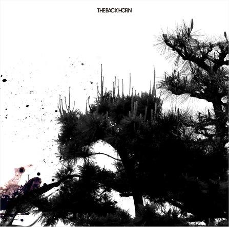シングル「悪人/その先へ」 (okmusic UP's)