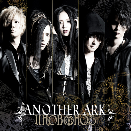ミニアルバム『ANOTHER ARK』【初回盤】(CD+DVD) (okmusic UP's)