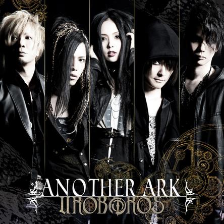 ミニアルバム『ANOTHER ARK』【初回盤】(CD+DVD) (okmusic UP\'s)