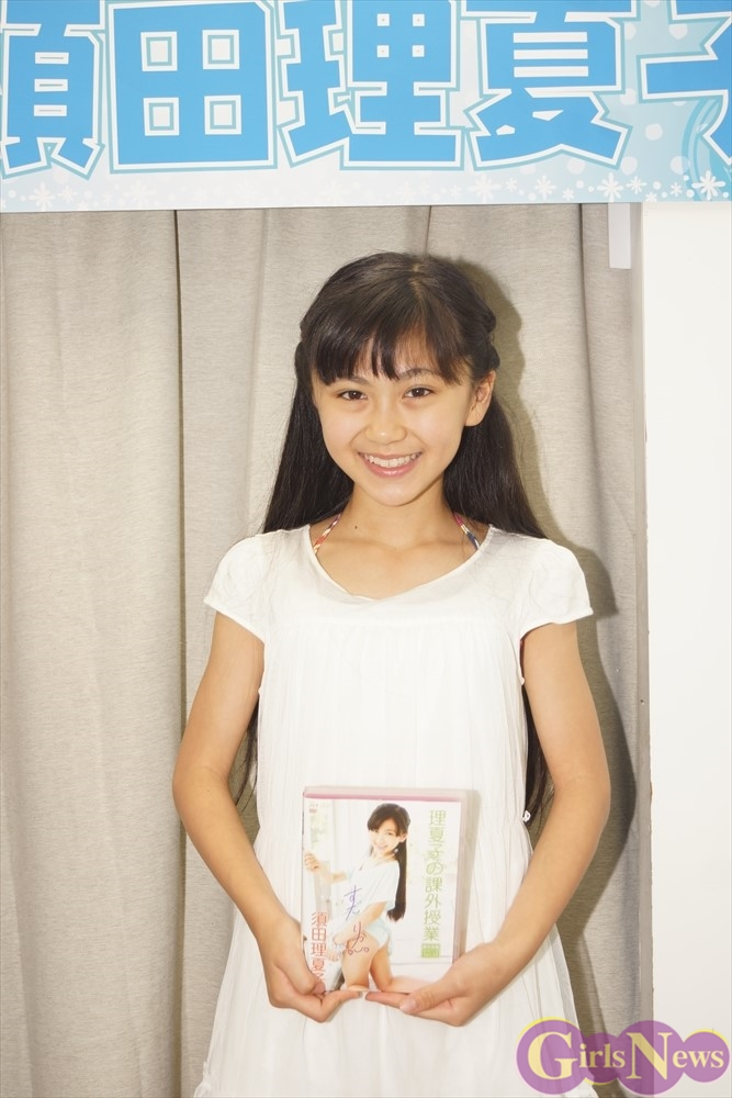 須田理夏子の画像 p1_16