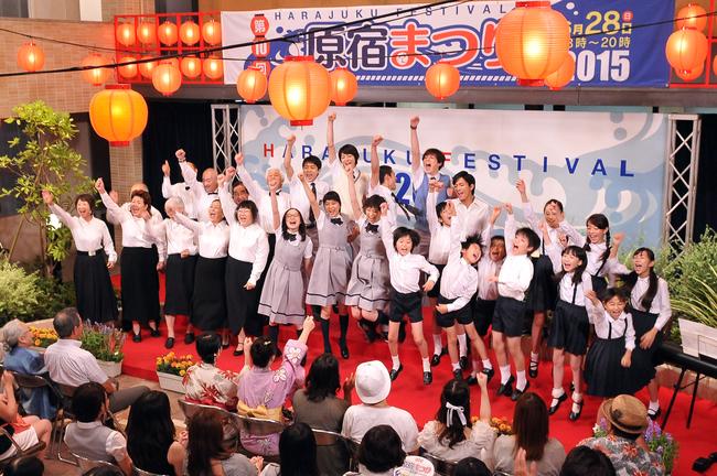 「表参道高校合唱部!」第4話、原宿祭りで合唱メドレーを披露する合唱部と敬老会・小学生 (c)TBS