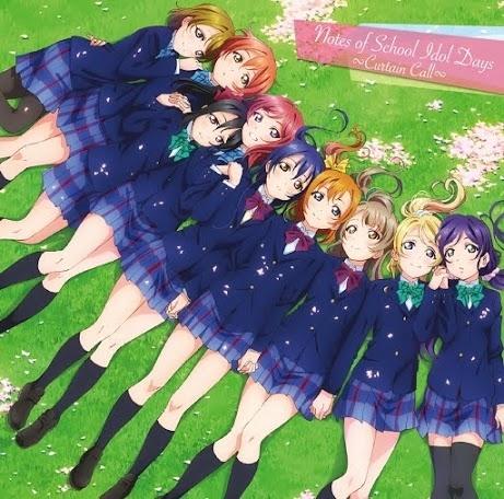 オリコン週間アルバムランキングにて初登場4位を獲得した『Notes of School Idol Days ~Curtain Call~』ジャケット (C)2015 プロジェクトラブライブ!ムービー