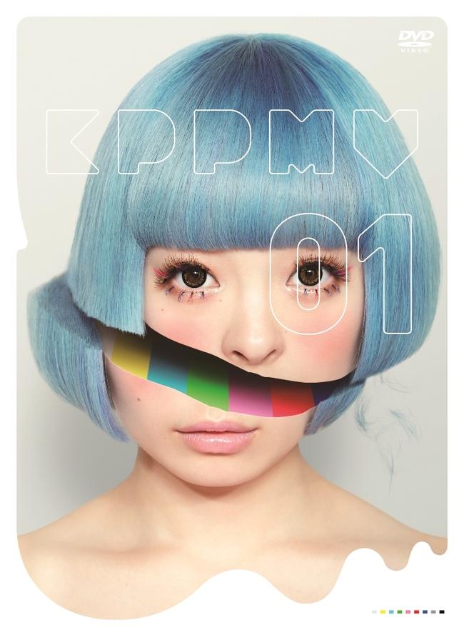 DVD『KPP MV01』