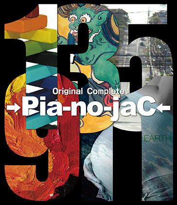 ハイレゾブルーレイディスク『→Pia-no-jaC← Original Complete』