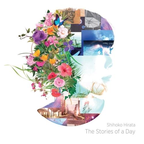 平田志穂子『The Stories of a Day』ジャケット画像