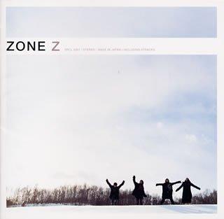 ZONE「secret base ~君がくれたもの~」のジャケット写真