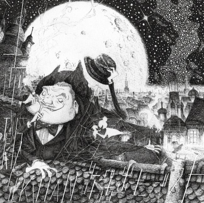 キングコング西野によるイラストがジャケットとなっている、赤飯初のベストアルバム『SEKIHAN~許諾出たベスト~』