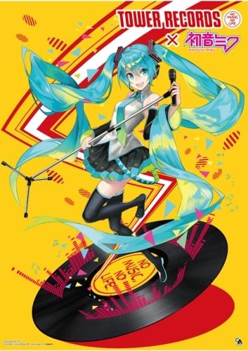 「初音ミク × TOWER RECORDS」メインビジュアル illustration by オサム (C)Crypton Future Media, INC. www.piapro.net