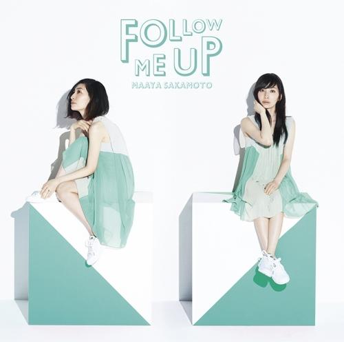 坂本真綾『FOLLOW ME UP』初回限定盤ジャケット画像