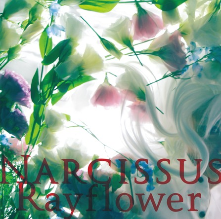 ミニアルバム『Narcissus』 (okmusic UP\'s)