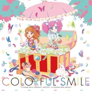 TVアニメ『アイカツ!』 3rdシーズン挿入歌ミニアルバム2『Colorful Smile』ジャケット画像 (C)BNP/BANDAI, DENTSU, TV TOKYO