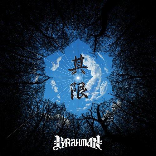 BRAHMAN「其限」のジャケット写真