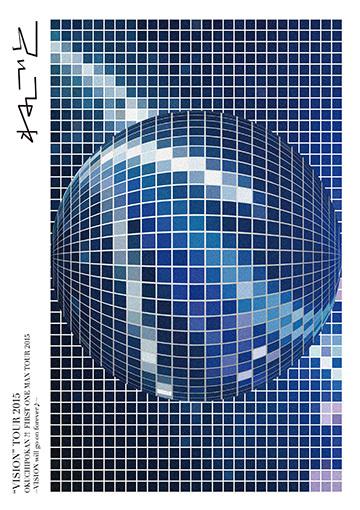 "DVD『""VISION"" TOUR 2015』"