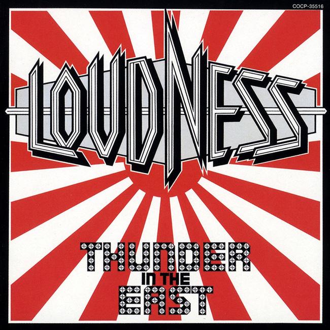 アルバム『THUNDER IN THE EAST』(1985年発売当時のオリジナルジャケット)