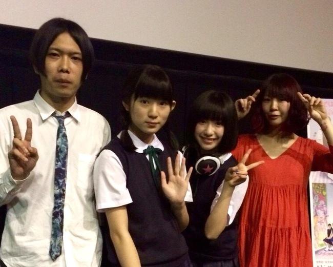 トークショーに登壇した、ずんね from JC-WCの蒼波純と吉田凜音、プロデュースの大森靖子、編曲のサクライケンタ  (c)2015女子トイレ清掃組合