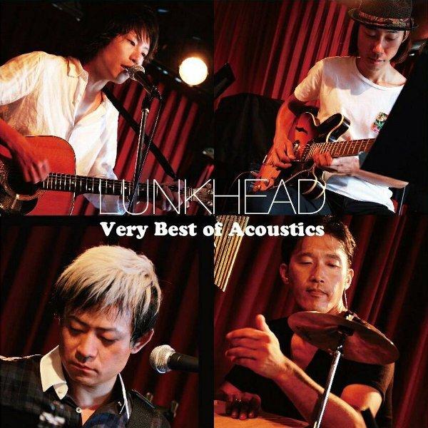 アコースティックBESTアルバム『Very Best of Acoustics』
