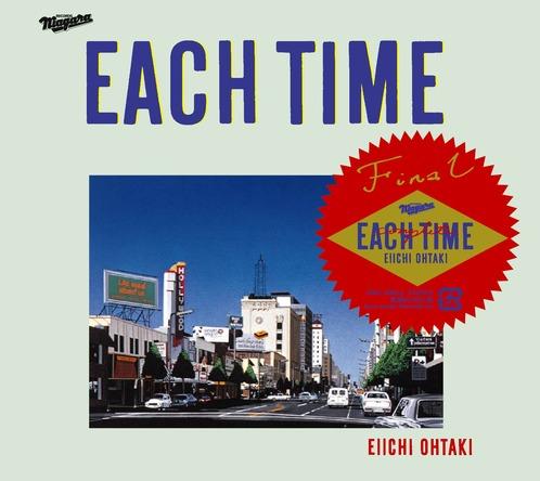アルバム『EACH TIME 30th Anniversary Edition』 (okmusic UP\'s)