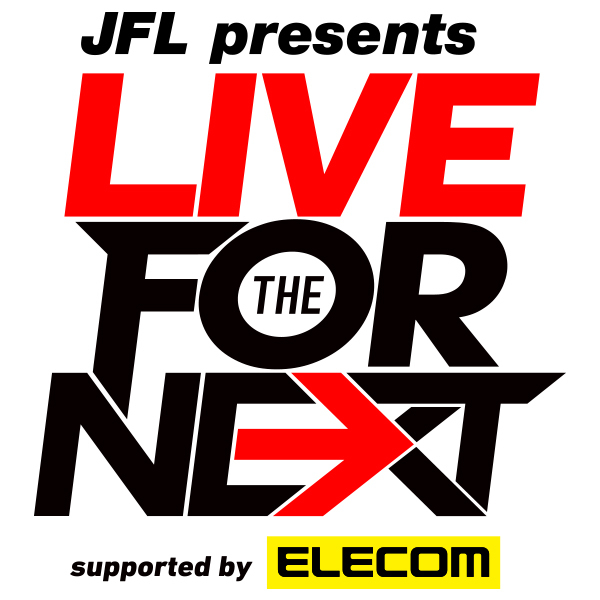「JFL presents LIVE FOR THE NEXT supported by ELECOM」ロゴ