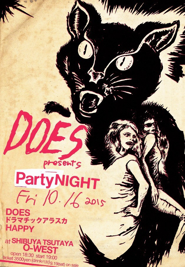DOES presents 対バン企画「PARTY NIGHT」