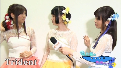 「渕上舞の急速せんこ~」第7回より、Tridentの3人 (C)Ark Performance/少年画報社・アルペジオパートナーズ