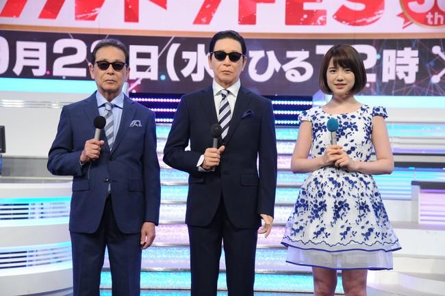 MCのタモリと3Dタモリ像と弘中綾香(テレビ朝日アナウンサー) (c)(C)テレビ朝日