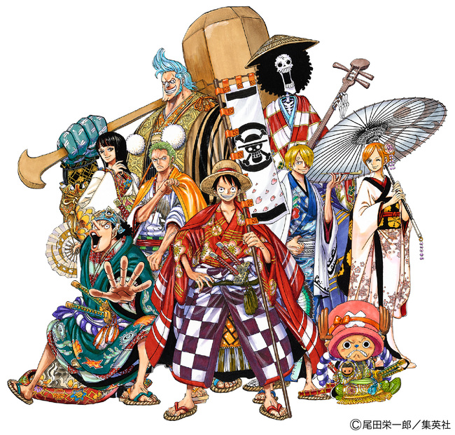 『スーパー歌舞伎II(セカンド) ワンピース』