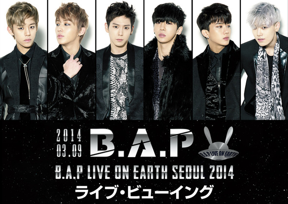 「B.A.P LIVE ON EARTH SEOUL2014ライブ・ビューイング」 (okmusic UP\'s)
