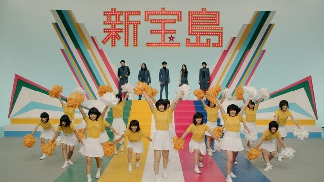 「新宝島」MV
