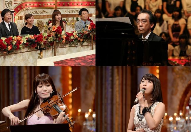 「関ジャニ∞のTheモーツァルト 音楽王No.1決定戦」の模様 (C)テレビ朝日
