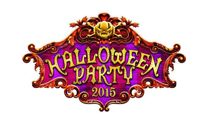 『HALLOWEEN PARTY 2015』