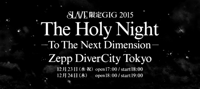 『LUNA SEA SLAVE限定GIG 2015  The Holy Night -To The Next Dimension-』