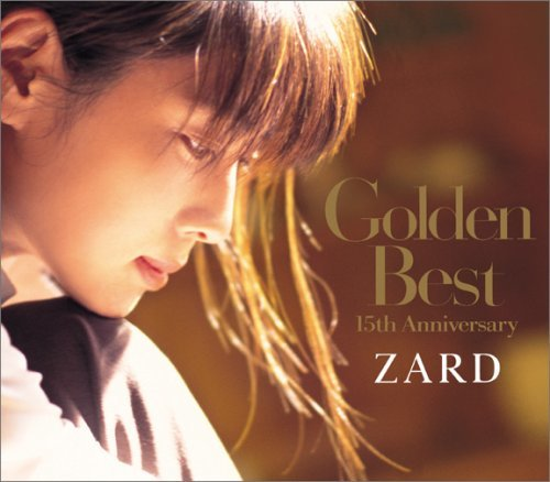 ZARD『Golden Best ~15th Anniversary~』のジャケット写真