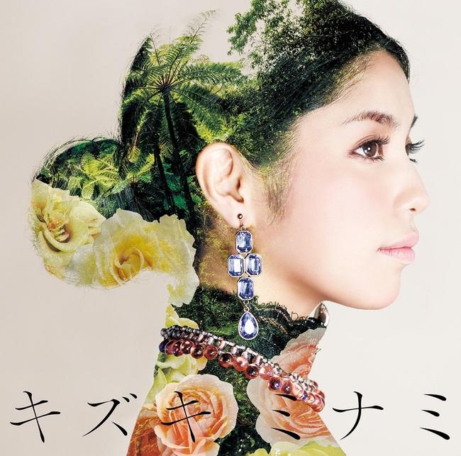 アルバム『尊々加那志~トウトガナシ~』