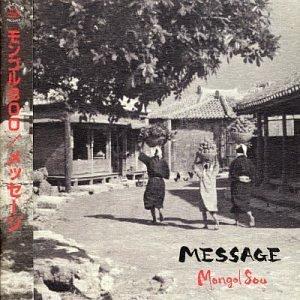 MONGOL800『MESSAGE』のジャケット写真