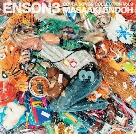 遠藤正明『ENSON3』ジャケット画像
