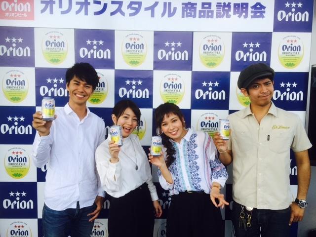 10月5日@オリオンビール株式会社 商品説明会