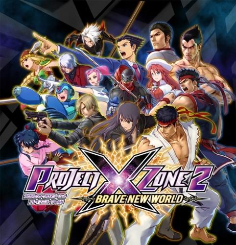 11月12日に発売となるニンテンドー3DS用ソフト「PROJECT X ZONE 2:BRAVE NEW WORLD」メインビジュアル