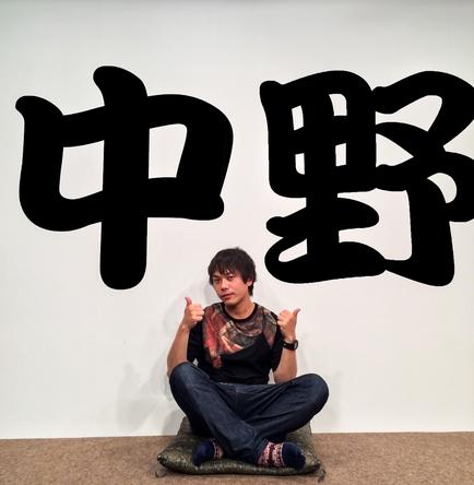 ピエール中野 (okmusic UP\'s)