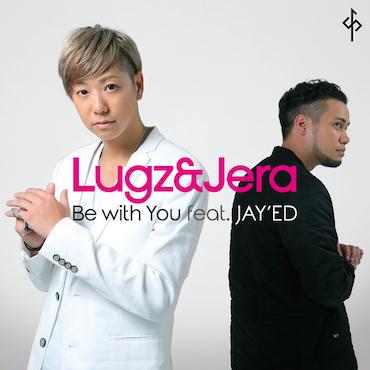 配信シングル「Be with You feat. JAY'ED」