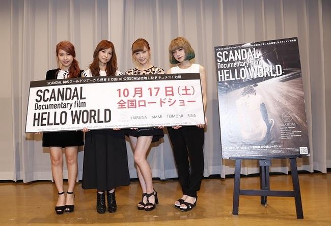 10月4日@最速先行上映会