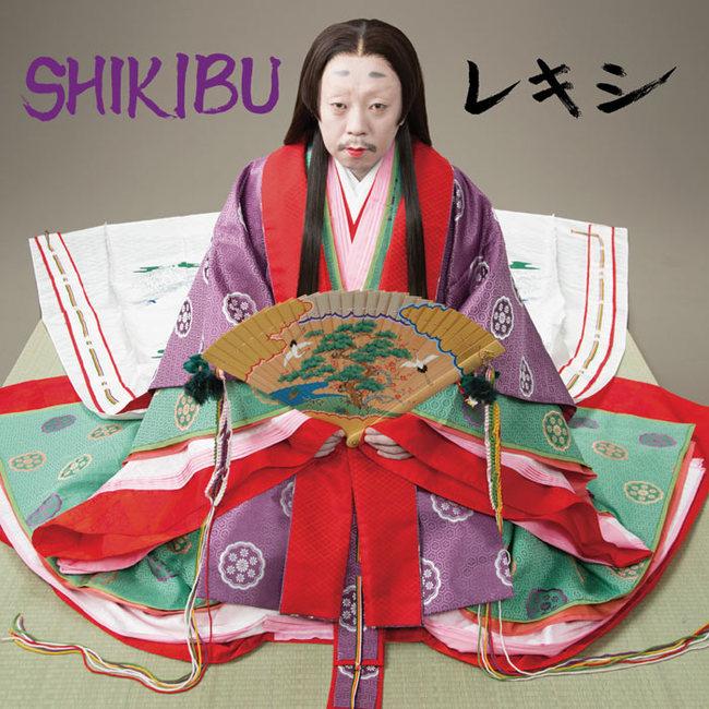 シングル「SHIKIBU」【通常盤】(CD)