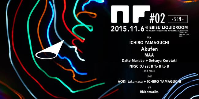 『NF #02-SEN- 』